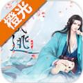 凤逃(橙光游戏)安卓版v1.1