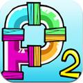 水管工人2游戏攻略v1.4最新版