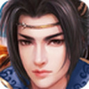 蜀剑凌仙3D武侠内测破解版 1.0.2