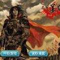 三国志:姜维传完整破解版
