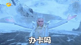 冯绍峰幻城gif搞笑表情包合集图片