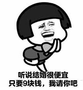 七夕情人节表白图片下载 七夕情人节表白表情包高清版下载 飞翔下载