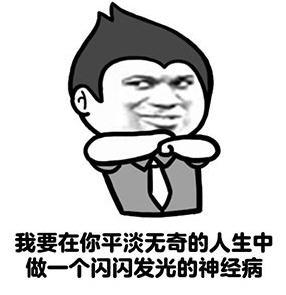 七夕情人节表白表情包高清版图片