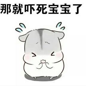 宝宝的宝宝赵丽颖表情包字陈伟霆带不是1宝宝的宝宝图片下载|宝宝的宝图片