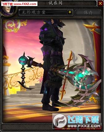 魔兽世界7.0死亡骑士神器外观一览