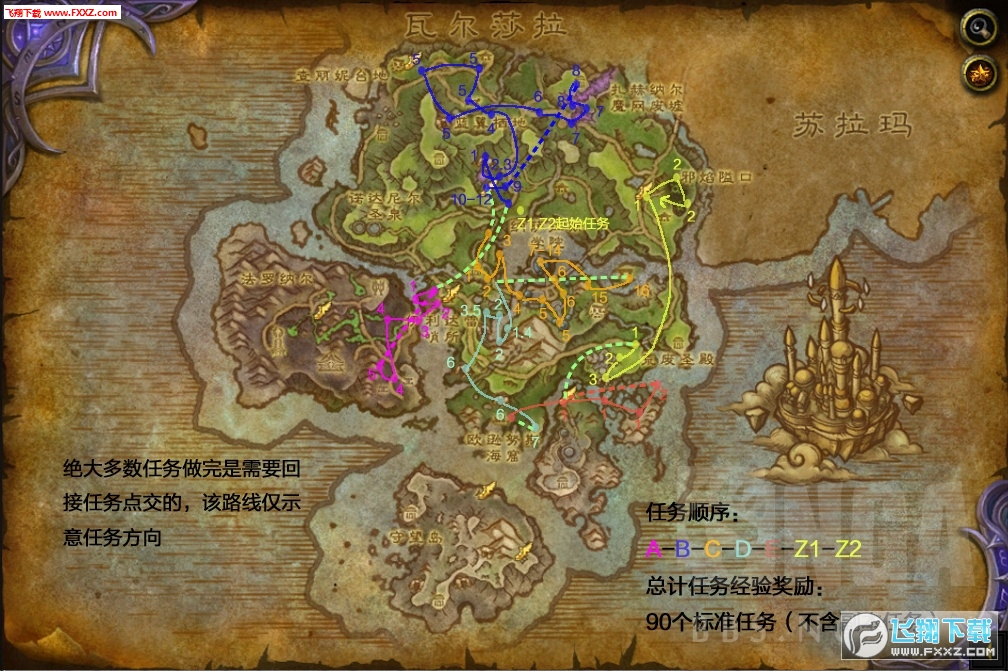 魔兽世界破碎群岛任务练级路线