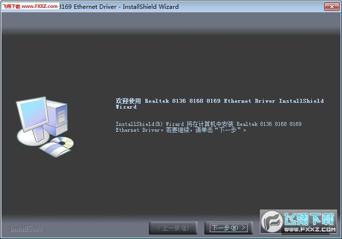 戴尔1088网卡驱动|戴尔1088网卡驱动官方版下载