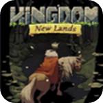 王国新大陆最新绿色汉化破解版 1.0.1