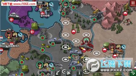世界征服者3外星人破解版v1.2.5宝马vision和宝马i8图片