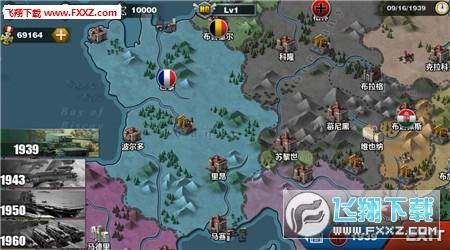 世界征服者3外星人内购破解版下载|世界征服者瑞风s7自主研发动力图片