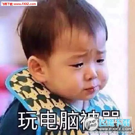 首页 手机软件 聊天通讯 → 宋民国表情包gif大全   母亲(郑升妍)
