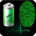 指纹充电app