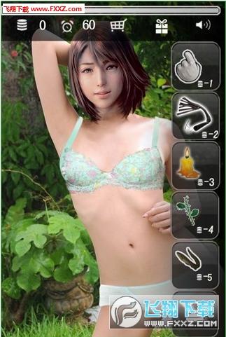 凌辱尤娜3修改版
