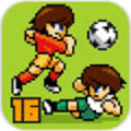 像素世界杯16中文版v1.0.1