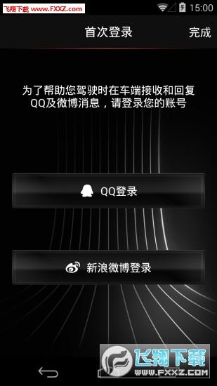 卡宝马在线安卓版v1.44免费版下载_手机qq卡