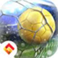 足球明星2016免费破解版
