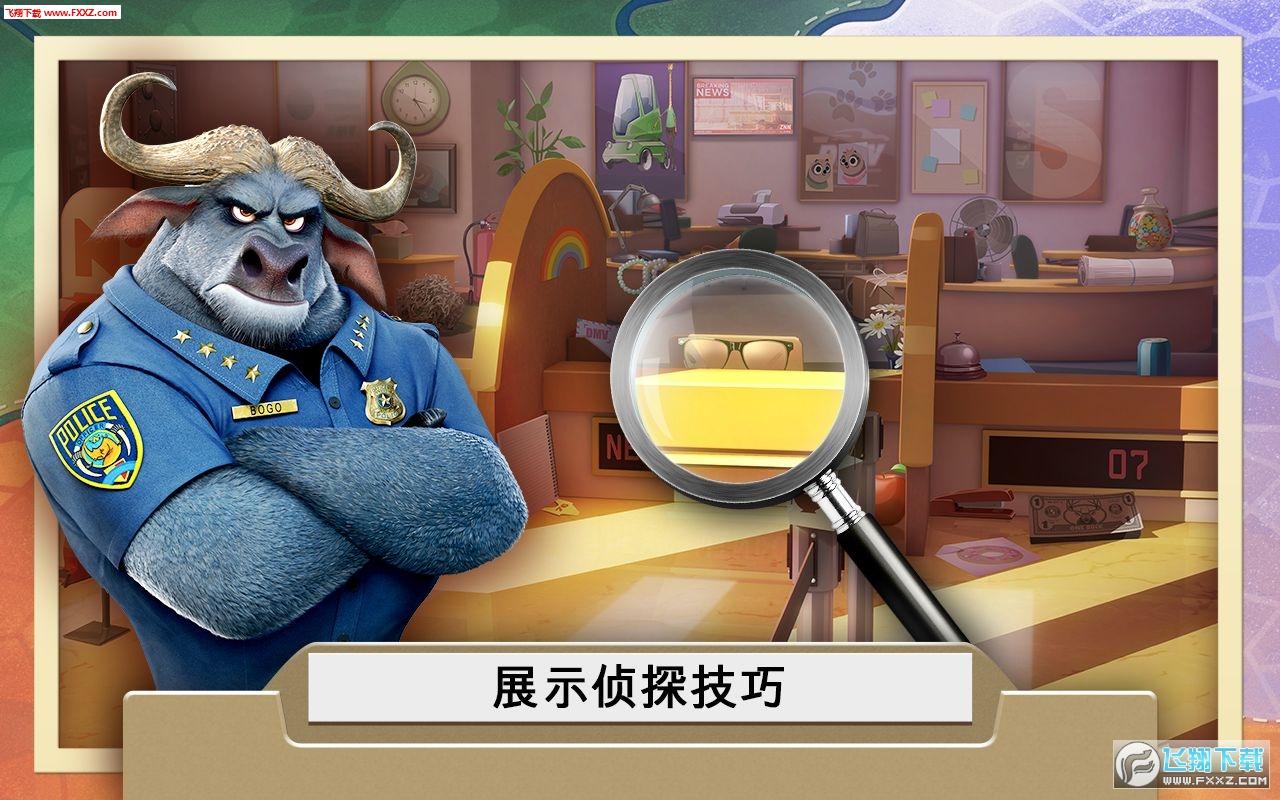 一场令人难忘的隐藏物品与侦探冒险之旅! 与来自疯狂动物城警察局的警官朱迪 霍普斯和狐尼克这对欢喜冤家联手,在这款超有趣的益智游戏中释放你的破案技巧!仔细搜寻犯罪现场,找到线索,分析证据,让和平与秩序重回疯狂动物城! 携手熟悉的角色 与警官朱迪 霍普斯和狐尼克联手共事,还能呼叫疯狂动物城警察局内最优秀警官的支援,包括豹警官、格里兹利、拉诺维兹和牛局长。