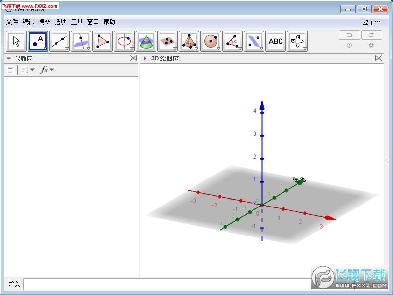 geogebra动态数学软件v5.0.266 免费版