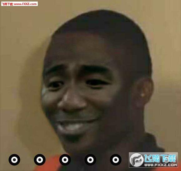 表情拳击手坏笑黑人国庆搞笑工作图图片