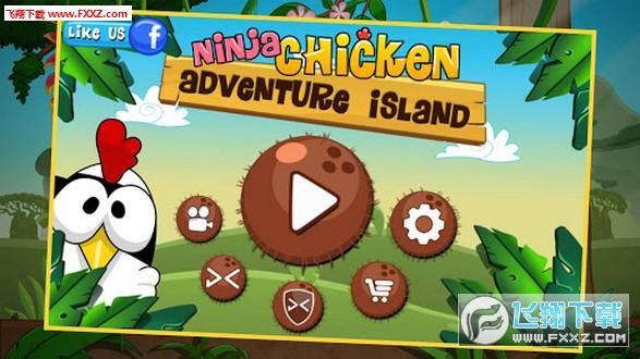 忍者小鸡冒险岛内购破解版|忍者小鸡冒险岛无限橡果