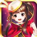 天使舰队安卓版官网 v1.0.1