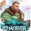 Paladins枪火游侠 v1.0官网最新正式版