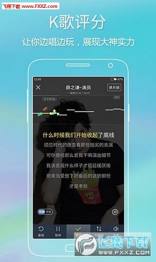 酷狗音乐播放器下载安装2016酷狗音乐苹果手机版v8