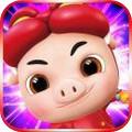 猪猪侠之五灵酷跑HD最新官方版