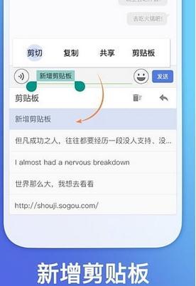 vivo搜狗输入法下载手机版|搜狗输入法vivo版v8.5定制图片