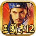 三国志12安卓版汉化版v1.0