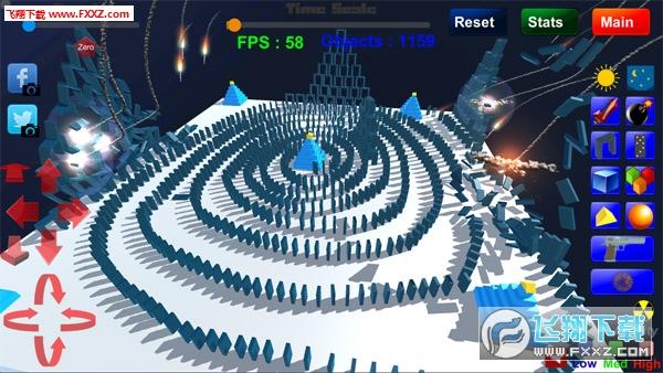 立方体物理模拟汉化版下载 立方体物理模拟中文版