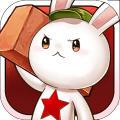 那兔之大国梦无限金币版 v1.0