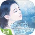 我的朋友陈白露小姐手游安卓版v1.0