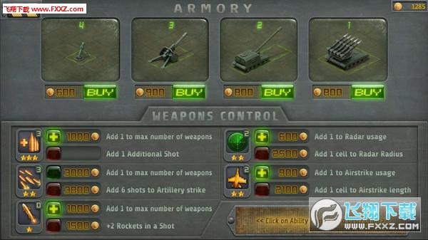 炮火艺术家(Artillerists)截图1