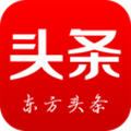 东方头条号邀请码大全app