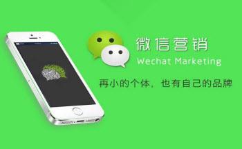 微信辅助app