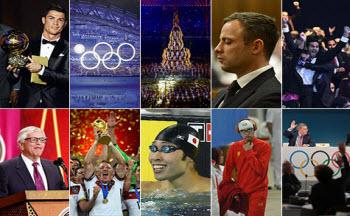 体育新闻app