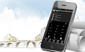 手机店铺管理软件