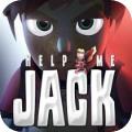 帮我杰克拯救狗狗汉化破解版v1.0.4
