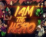我是英雄(I Am The Hero)中文版