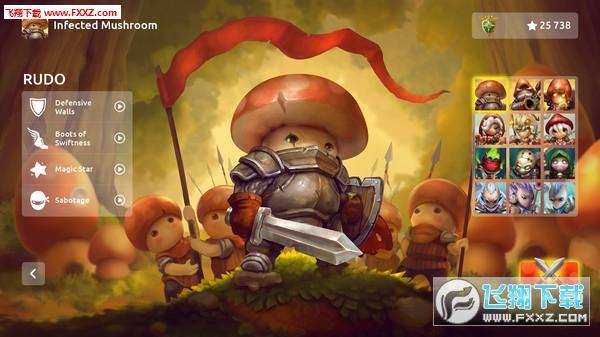 蘑菇战争2(Mushroom Wars 2)截图0