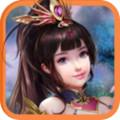 仙魔奇谭果盘版 1.1.9.0