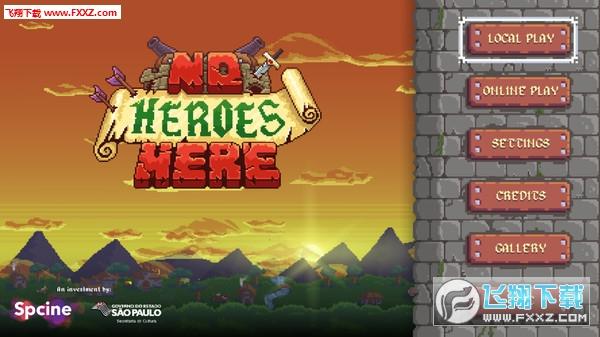 No Heroes Here截图5