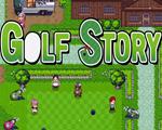 Golf Story中文版