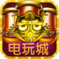 千炮捕鱼大满贯官方版 4.7.1.0