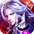御龙传奇九游版 1.0.0