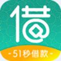 51秒借款app v1.0