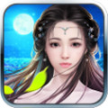 九州天城诀果盘版 1.0.0