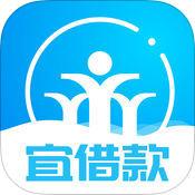 宜借款app v1.0