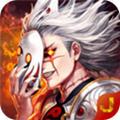三国论剑游戏官方版